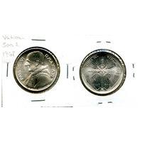 Ватикан 500 лир 1968 ФАО серебро состояние UNC