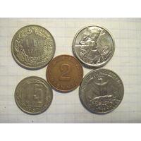 Пять монет/1 с рубля!