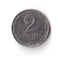 2 копейка 2012 год Украина