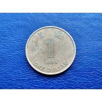 Гонконг. 1 доллар 1994.