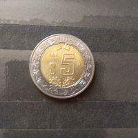 2018 Мексика 5 песо отличная сохранность штемпельный блеск