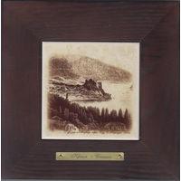 Е.Берндт. Гурзуф и Медведь-гора. 1860 г. Керамика и натуральное дерево.