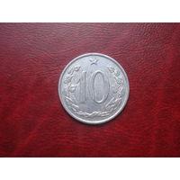 10 геллеров 1963 год Чехословакия