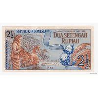 2,5 Рупи 1961 (Индонезия) ПРЕСС