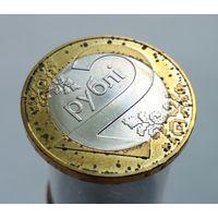 2 рубля 2009 год, брак плакировки жёлтого поля! Чёрные вкрапления!!! UNC!!! Красивая редкая монета!!! Оригинал 100%!!!