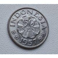 Индонезия 50 сенов, 1957 7-1-56