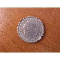 5 песет 1957 Испания КМ# 786 медно-никелевый сплав #95
