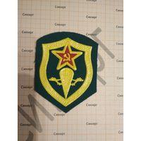 Шеврон ВДВ СССР на зеленом сукне (103 дивизия ВДВ в составе  КГБ)