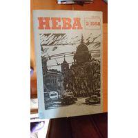 Журнал Нева 1988