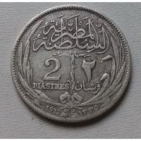Египет 2 пиастры 1917 г.