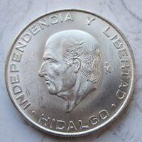 Мексика, 5 песо, 1957, серебро