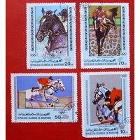 Мавритания. Конный спорт. ( 4 марки ) 1980 года.