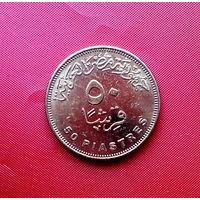 84-21 Египет, 50 пиастров 2010 г.