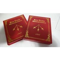 """Комплект серебряных монет """"Три мушкетера"""" . Мушкетёры . Серебро , 4 *20 руб . 2009 год."""