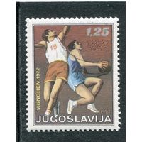 Югославия. Олимпийские игры. Баскетбол