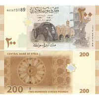 Сирия  200 фунтов  2009 год   UNC