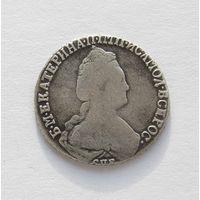 Екатерина ll 15 коп.1787г.