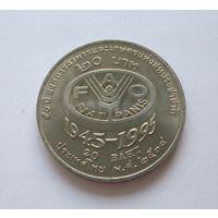 Таиланд 20 бат 2538 (1995) 50 лет продовольственной программе - ФАО