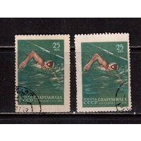 СССР-1956, (Заг.1821) 2 выпуска  гаш., Плавание