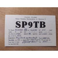QSL-карточка из Польши, 1962 год.