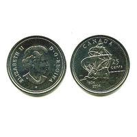 Канада 25 центов 2004 ПАРУСНИК АЦ UNC