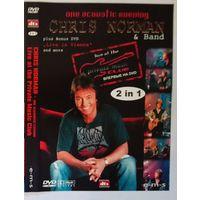 Chris Norman - Live, DVD9 (есть варианты рассрочки)