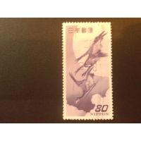 Япония 1996 переиздание Недели филателии 1949 г., живопись птицы