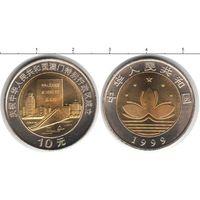 Китай 10 юаней 1999 UNC