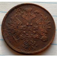 2 копейки 1860 ЕМ, горшковая. Старт с 1 рубля, без МПЦ