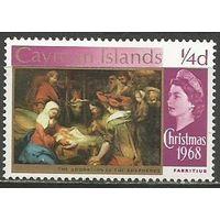 Кайманы. Рождество в живописи. 1968г. Mi#210.