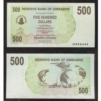 Распродажа коллекции. Зимбабве. 500 долларов 2006 года (P-43 - 2006-2008 Emergency Bearer Checks Issue)