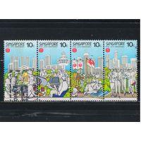 Сингапур Респ 1986 25 лет Конфедерации профсоюзов Сцепка #494-497