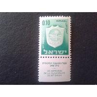 Израиль 1966 герб 0,10