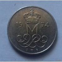 10 эре, Дания 1974 г.
