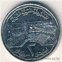Сирия  2 фунта