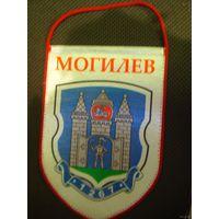 Вымпел Герб Могилёва