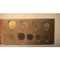 Годовой набор монет СССР 1988 г. в планшете