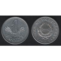 Венгрия km575 1 форинт 1967 год (нов.тип) Al (h02)