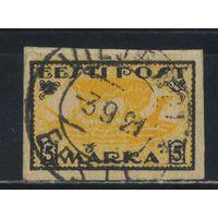 Эстония Респ 1919 Корабль викингов #13y