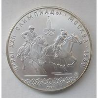 СССР 10 рублей 1978 XXII летние Олимпийские Игры Москва 1980 - Конный спорт