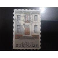 Суринам 1961 автономия Нидерландов историческое здание