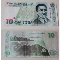Киргизия 10сом(образца 1997г)