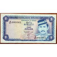 Бруней, 1 рингит 1988 год, Р6