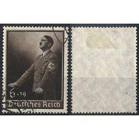 1939 - Рейх - День труда Mi.694