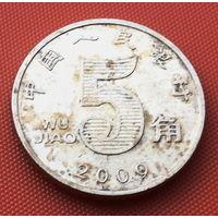 116-28 Китай, 5 цзяо 2009 г.