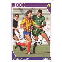Карточка 1992г. Сергея Алейникова в форме итальянского клуба Лечче.