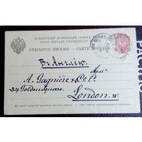 Открытое письмо Россия Грузия Тифлис Англия Лондон 1904 г
