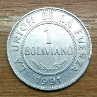 1 боливиано 1991 Боливия _Продажа коллекции