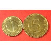 Словения, 2 монеты