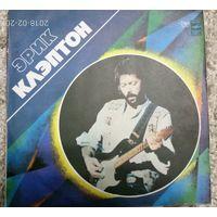 Эрик Клэптон Eric Clapton